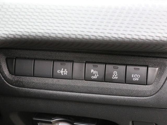 「プジョー」「プジョー 2008」「SUV・クロカン」「兵庫県」の中古車77