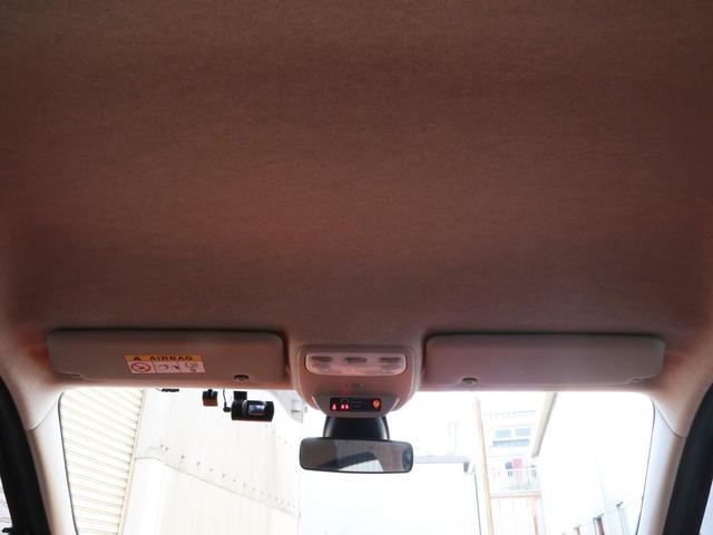 「スマート」「フォーフォー」「コンパクトカー」「兵庫県」の中古車61
