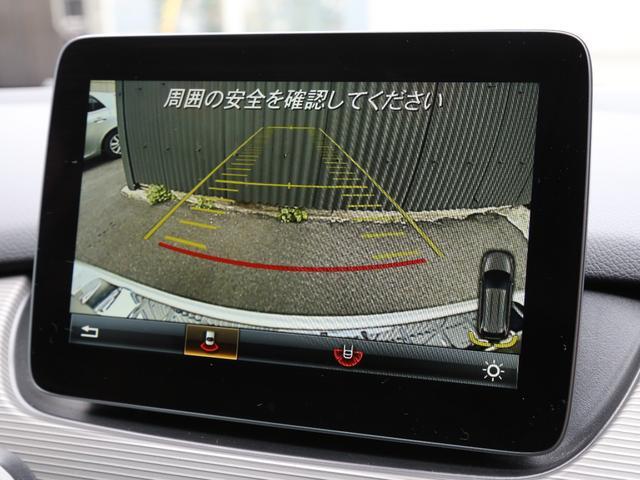 B180 ベーシックPKG 禁煙 純正ナビTV LEDライト(11枚目)