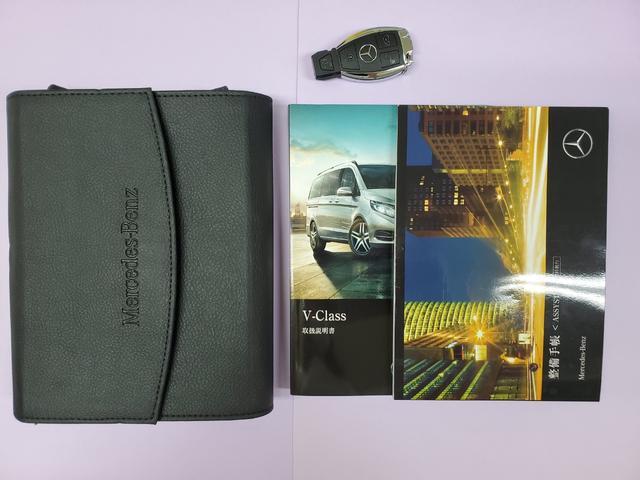 V220d アバンギャルド ロング 禁煙 純正ナビTV 360度カメラ LEDヘッドライト 19インチAW 電動リアゲート 後席エアコン レーダーセーフティパッケージ 前車追従クルコン 衝突被害軽減ブレーキ(2枚目)