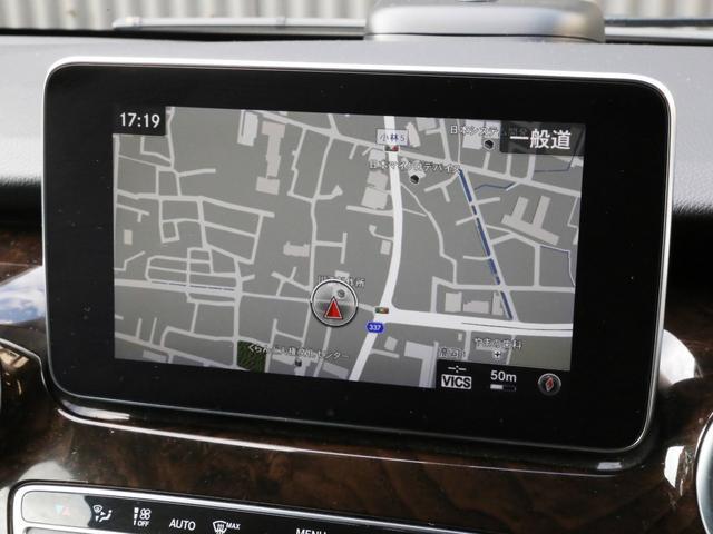 V220d アバンギャルド ロング 禁煙 純正ナビTV 360度カメラ LEDヘッドライト 19インチAW 電動リアゲート 後席エアコン レーダーセーフティパッケージ 前車追従クルコン 衝突被害軽減ブレーキ(10枚目)