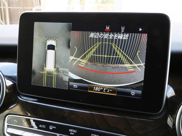 V220d アバンギャルド ロング 禁煙 純正ナビTV 360度カメラ LEDヘッドライト 19インチAW 電動リアゲート 後席エアコン レーダーセーフティパッケージ 前車追従クルコン 衝突被害軽減ブレーキ(11枚目)