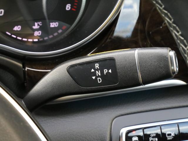 V220d アバンギャルド ロング 禁煙 純正ナビTV 360度カメラ LEDヘッドライト 19インチAW 電動リアゲート 後席エアコン レーダーセーフティパッケージ 前車追従クルコン 衝突被害軽減ブレーキ(12枚目)