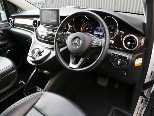 V220d アバンギャルド ロング 禁煙 純正ナビTV 360度カメラ LEDヘッドライト 19インチAW 電動リアゲート 後席エアコン レーダーセーフティパッケージ 前車追従クルコン 衝突被害軽減ブレーキ(16枚目)