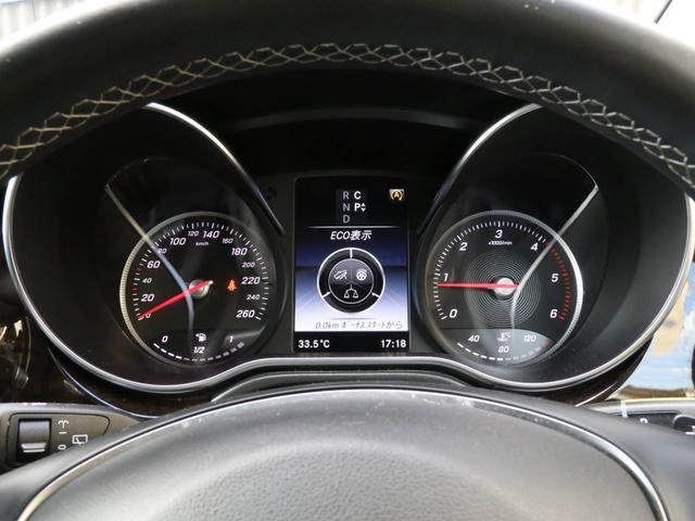 V220d アバンギャルド ロング 禁煙 純正ナビTV 360度カメラ LEDヘッドライト 19インチAW 電動リアゲート 後席エアコン レーダーセーフティパッケージ 前車追従クルコン 衝突被害軽減ブレーキ(17枚目)