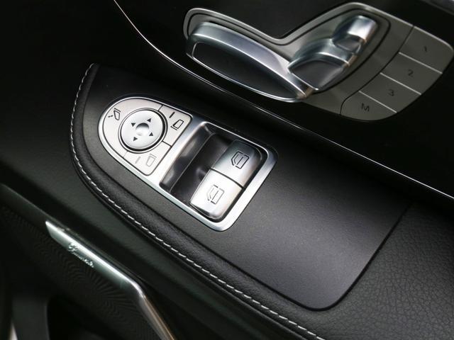 V220d アバンギャルド ロング 禁煙 純正ナビTV 360度カメラ LEDヘッドライト 19インチAW 電動リアゲート 後席エアコン レーダーセーフティパッケージ 前車追従クルコン 衝突被害軽減ブレーキ(23枚目)