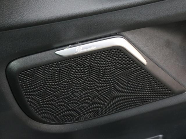 V220d アバンギャルド ロング 禁煙 純正ナビTV 360度カメラ LEDヘッドライト 19インチAW 電動リアゲート 後席エアコン レーダーセーフティパッケージ 前車追従クルコン 衝突被害軽減ブレーキ(24枚目)