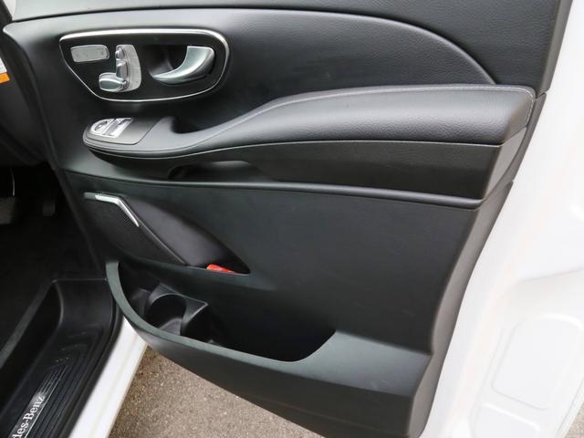 V220d アバンギャルド ロング 禁煙 純正ナビTV 360度カメラ LEDヘッドライト 19インチAW 電動リアゲート 後席エアコン レーダーセーフティパッケージ 前車追従クルコン 衝突被害軽減ブレーキ(25枚目)