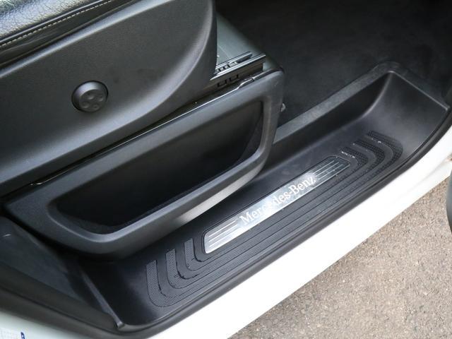 V220d アバンギャルド ロング 禁煙 純正ナビTV 360度カメラ LEDヘッドライト 19インチAW 電動リアゲート 後席エアコン レーダーセーフティパッケージ 前車追従クルコン 衝突被害軽減ブレーキ(26枚目)
