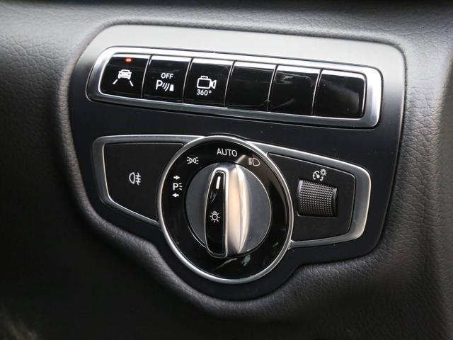 V220d アバンギャルド ロング 禁煙 純正ナビTV 360度カメラ LEDヘッドライト 19インチAW 電動リアゲート 後席エアコン レーダーセーフティパッケージ 前車追従クルコン 衝突被害軽減ブレーキ(30枚目)