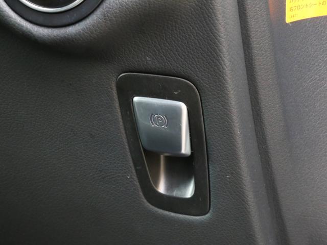 V220d アバンギャルド ロング 禁煙 純正ナビTV 360度カメラ LEDヘッドライト 19インチAW 電動リアゲート 後席エアコン レーダーセーフティパッケージ 前車追従クルコン 衝突被害軽減ブレーキ(31枚目)