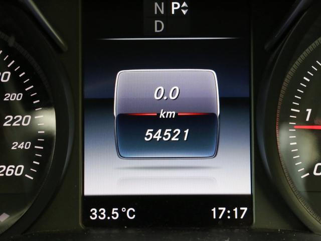 V220d アバンギャルド ロング 禁煙 純正ナビTV 360度カメラ LEDヘッドライト 19インチAW 電動リアゲート 後席エアコン レーダーセーフティパッケージ 前車追従クルコン 衝突被害軽減ブレーキ(32枚目)