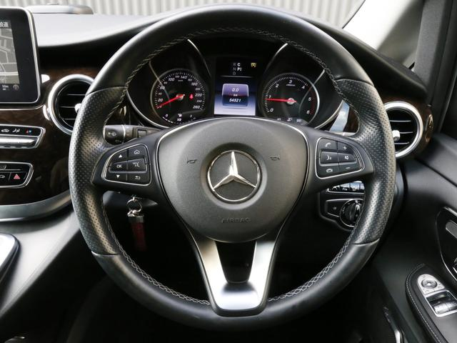 V220d アバンギャルド ロング 禁煙 純正ナビTV 360度カメラ LEDヘッドライト 19インチAW 電動リアゲート 後席エアコン レーダーセーフティパッケージ 前車追従クルコン 衝突被害軽減ブレーキ(34枚目)