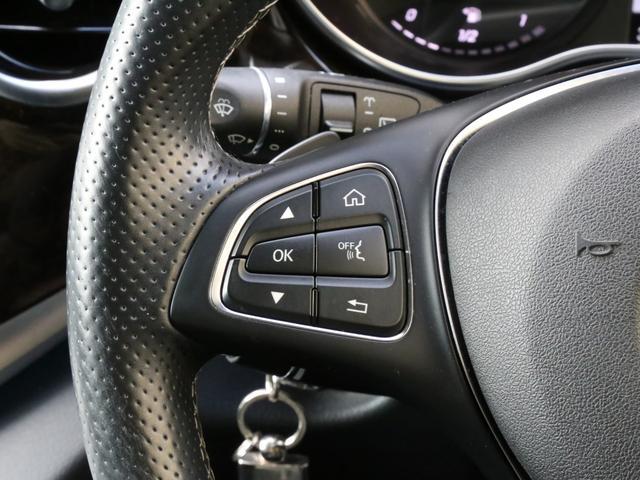 V220d アバンギャルド ロング 禁煙 純正ナビTV 360度カメラ LEDヘッドライト 19インチAW 電動リアゲート 後席エアコン レーダーセーフティパッケージ 前車追従クルコン 衝突被害軽減ブレーキ(35枚目)