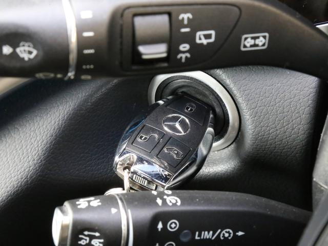 V220d アバンギャルド ロング 禁煙 純正ナビTV 360度カメラ LEDヘッドライト 19インチAW 電動リアゲート 後席エアコン レーダーセーフティパッケージ 前車追従クルコン 衝突被害軽減ブレーキ(39枚目)