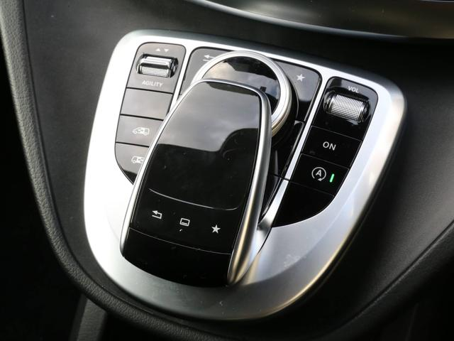 V220d アバンギャルド ロング 禁煙 純正ナビTV 360度カメラ LEDヘッドライト 19インチAW 電動リアゲート 後席エアコン レーダーセーフティパッケージ 前車追従クルコン 衝突被害軽減ブレーキ(42枚目)