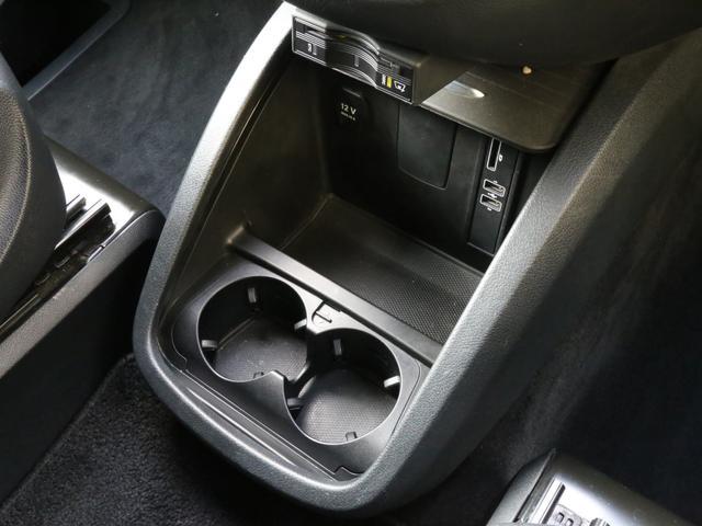 V220d アバンギャルド ロング 禁煙 純正ナビTV 360度カメラ LEDヘッドライト 19インチAW 電動リアゲート 後席エアコン レーダーセーフティパッケージ 前車追従クルコン 衝突被害軽減ブレーキ(43枚目)