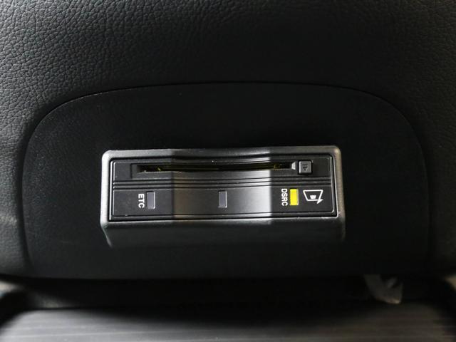 V220d アバンギャルド ロング 禁煙 純正ナビTV 360度カメラ LEDヘッドライト 19インチAW 電動リアゲート 後席エアコン レーダーセーフティパッケージ 前車追従クルコン 衝突被害軽減ブレーキ(45枚目)