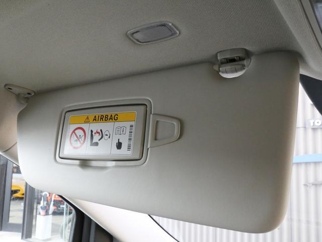 V220d アバンギャルド ロング 禁煙 純正ナビTV 360度カメラ LEDヘッドライト 19インチAW 電動リアゲート 後席エアコン レーダーセーフティパッケージ 前車追従クルコン 衝突被害軽減ブレーキ(51枚目)