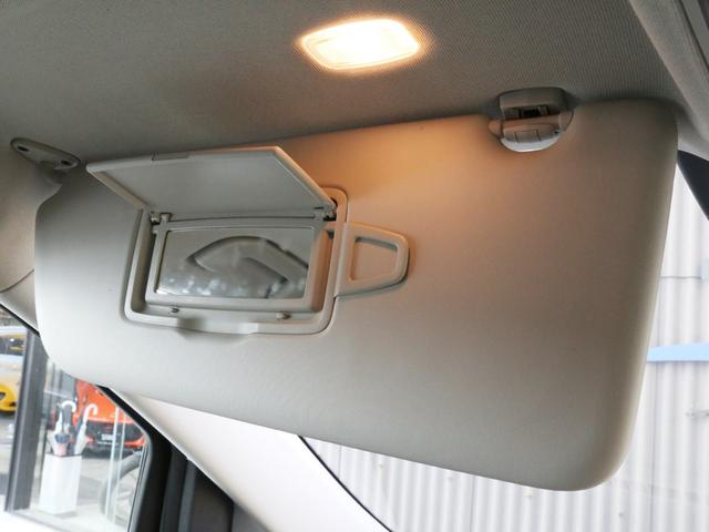 V220d アバンギャルド ロング 禁煙 純正ナビTV 360度カメラ LEDヘッドライト 19インチAW 電動リアゲート 後席エアコン レーダーセーフティパッケージ 前車追従クルコン 衝突被害軽減ブレーキ(52枚目)