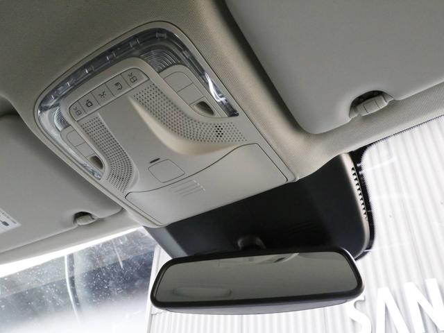 V220d アバンギャルド ロング 禁煙 純正ナビTV 360度カメラ LEDヘッドライト 19インチAW 電動リアゲート 後席エアコン レーダーセーフティパッケージ 前車追従クルコン 衝突被害軽減ブレーキ(53枚目)