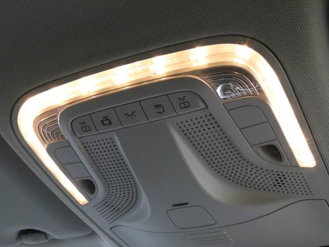 V220d アバンギャルド ロング 禁煙 純正ナビTV 360度カメラ LEDヘッドライト 19インチAW 電動リアゲート 後席エアコン レーダーセーフティパッケージ 前車追従クルコン 衝突被害軽減ブレーキ(55枚目)