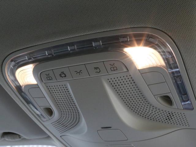 V220d アバンギャルド ロング 禁煙 純正ナビTV 360度カメラ LEDヘッドライト 19インチAW 電動リアゲート 後席エアコン レーダーセーフティパッケージ 前車追従クルコン 衝突被害軽減ブレーキ(56枚目)