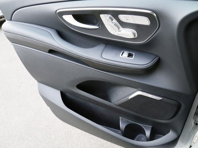 V220d アバンギャルド ロング 禁煙 純正ナビTV 360度カメラ LEDヘッドライト 19インチAW 電動リアゲート 後席エアコン レーダーセーフティパッケージ 前車追従クルコン 衝突被害軽減ブレーキ(60枚目)