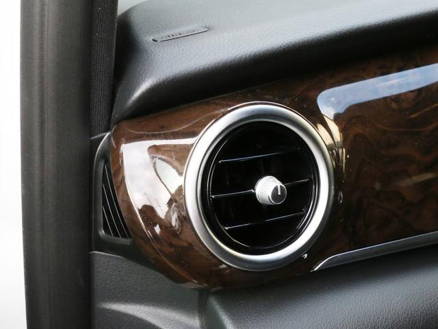 V220d アバンギャルド ロング 禁煙 純正ナビTV 360度カメラ LEDヘッドライト 19インチAW 電動リアゲート 後席エアコン レーダーセーフティパッケージ 前車追従クルコン 衝突被害軽減ブレーキ(61枚目)