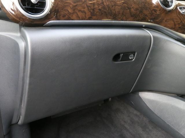 V220d アバンギャルド ロング 禁煙 純正ナビTV 360度カメラ LEDヘッドライト 19インチAW 電動リアゲート 後席エアコン レーダーセーフティパッケージ 前車追従クルコン 衝突被害軽減ブレーキ(64枚目)