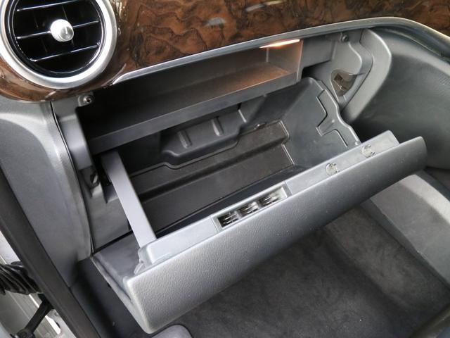V220d アバンギャルド ロング 禁煙 純正ナビTV 360度カメラ LEDヘッドライト 19インチAW 電動リアゲート 後席エアコン レーダーセーフティパッケージ 前車追従クルコン 衝突被害軽減ブレーキ(65枚目)