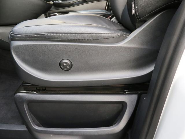 V220d アバンギャルド ロング 禁煙 純正ナビTV 360度カメラ LEDヘッドライト 19インチAW 電動リアゲート 後席エアコン レーダーセーフティパッケージ 前車追従クルコン 衝突被害軽減ブレーキ(68枚目)