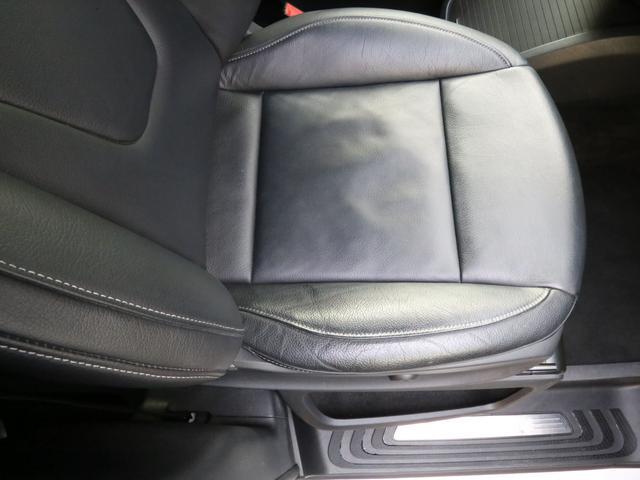 V220d アバンギャルド ロング 禁煙 純正ナビTV 360度カメラ LEDヘッドライト 19インチAW 電動リアゲート 後席エアコン レーダーセーフティパッケージ 前車追従クルコン 衝突被害軽減ブレーキ(69枚目)