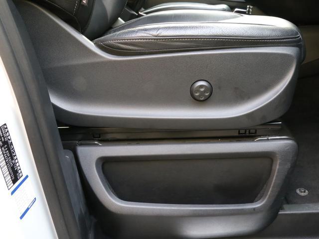 V220d アバンギャルド ロング 禁煙 純正ナビTV 360度カメラ LEDヘッドライト 19インチAW 電動リアゲート 後席エアコン レーダーセーフティパッケージ 前車追従クルコン 衝突被害軽減ブレーキ(70枚目)