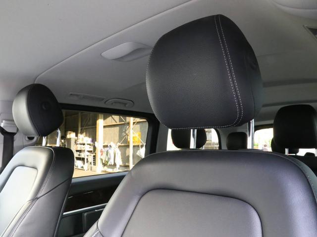 V220d アバンギャルド ロング 禁煙 純正ナビTV 360度カメラ LEDヘッドライト 19インチAW 電動リアゲート 後席エアコン レーダーセーフティパッケージ 前車追従クルコン 衝突被害軽減ブレーキ(75枚目)