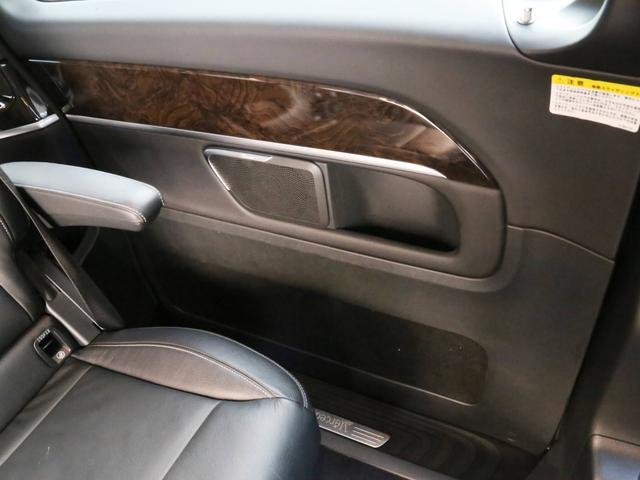 V220d アバンギャルド ロング 禁煙 純正ナビTV 360度カメラ LEDヘッドライト 19インチAW 電動リアゲート 後席エアコン レーダーセーフティパッケージ 前車追従クルコン 衝突被害軽減ブレーキ(79枚目)