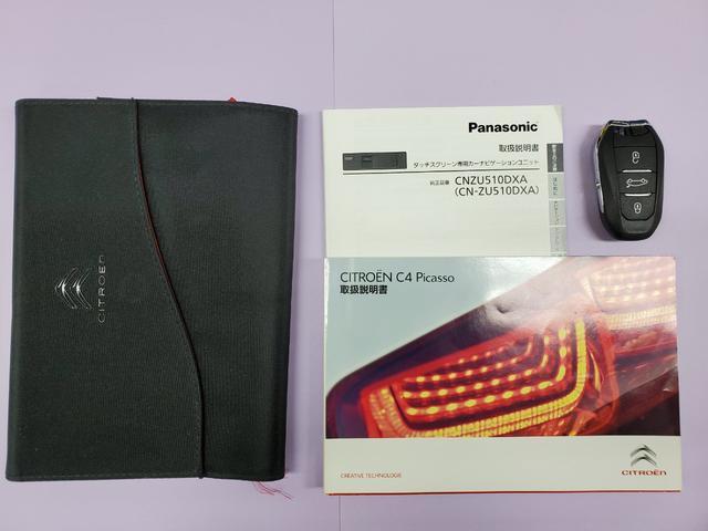 セダクション 禁煙 クルコン 純正ナビTV 360度カメラ 前後コーナーセンサー ガラスルーフ USB Bluetooth 16AW ETC(2枚目)