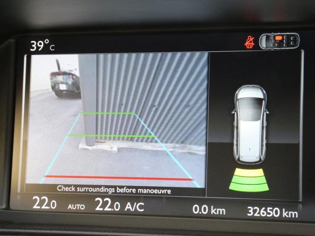 セダクション 禁煙 クルコン 純正ナビTV 360度カメラ 前後コーナーセンサー ガラスルーフ USB Bluetooth 16AW ETC(11枚目)