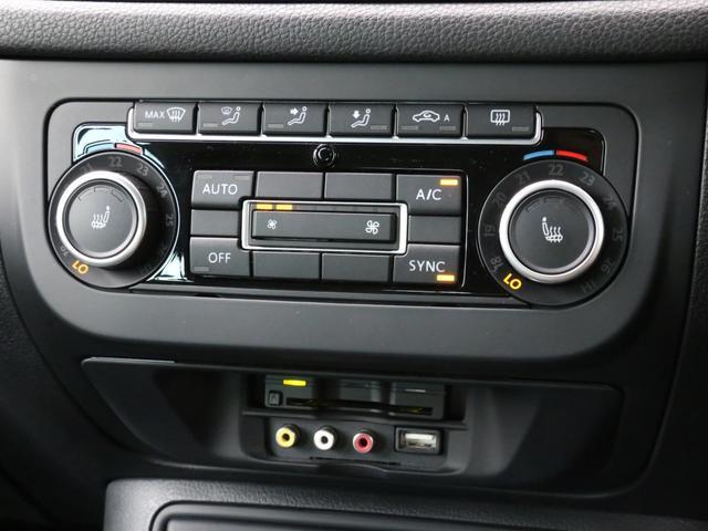 「フォルクスワーゲン」「ティグアン」「SUV・クロカン」「兵庫県」の中古車20