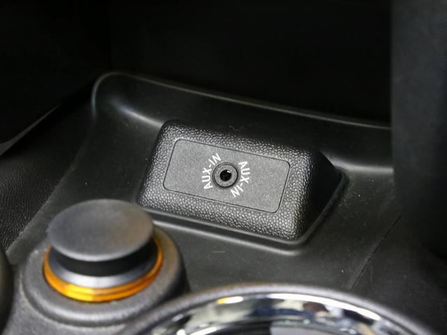 クーパーS コンバーチブル 禁煙車 ディーラー記録簿 スペアキー ブラックインナーヘッドライト 17インチアルミ リアセンサー クロームラインインテリア&エクステリア ETC(52枚目)