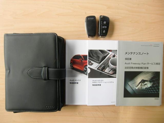 スポーツバック1.4TFSI 禁煙 スマートキー 前後センサ Bカメラ 純正MMIナビTV DVD再生Bluetooth SDカード対応 バイキセノンライト アイドルストップ 純正16アルミ スペアキー 記録簿(2枚目)