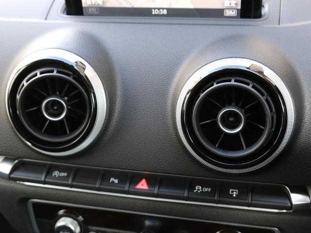 スポーツバック1.4TFSI 禁煙 スマートキー 前後センサ Bカメラ 純正MMIナビTV DVD再生Bluetooth SDカード対応 バイキセノンライト アイドルストップ 純正16アルミ スペアキー 記録簿(35枚目)