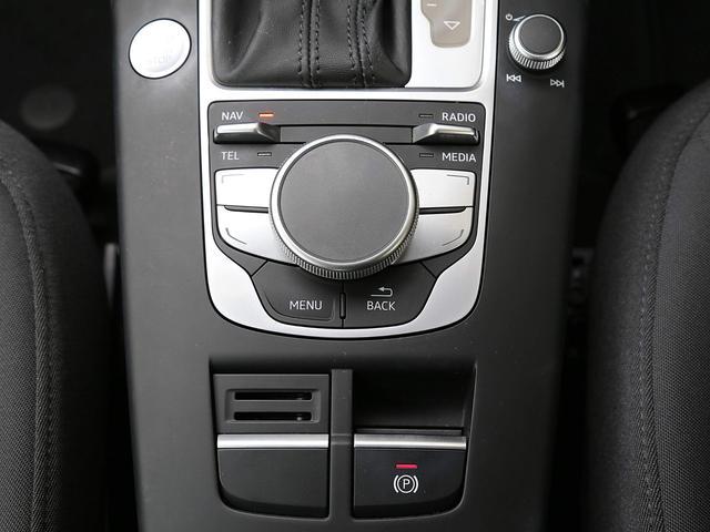 スポーツバック1.4TFSI 禁煙 スマートキー 前後センサ Bカメラ 純正MMIナビTV DVD再生Bluetooth SDカード対応 バイキセノンライト アイドルストップ 純正16アルミ スペアキー 記録簿(38枚目)