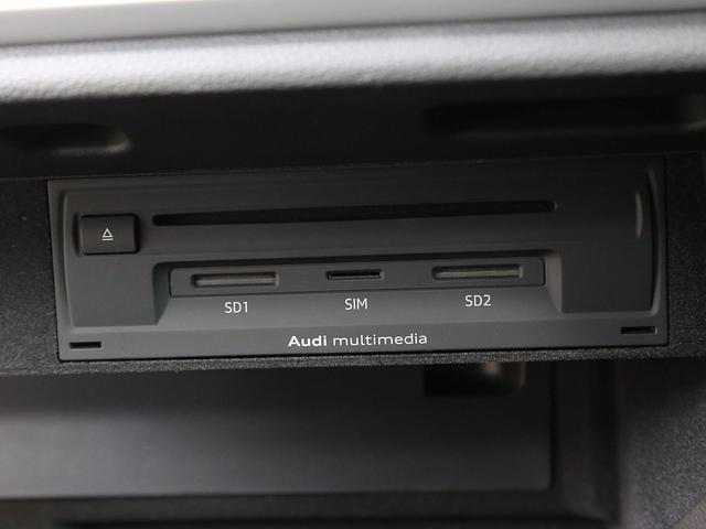 スポーツバック1.4TFSI 禁煙 スマートキー 前後センサ Bカメラ 純正MMIナビTV DVD再生Bluetooth SDカード対応 バイキセノンライト アイドルストップ 純正16アルミ スペアキー 記録簿(41枚目)
