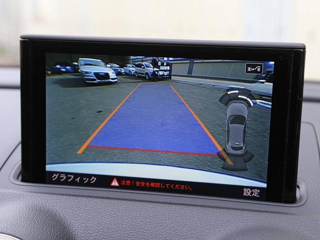 スポーツバック1.4TFSI 禁煙 スマートキー 前後センサ Bカメラ 純正MMIナビTV DVD再生Bluetooth SDカード対応 バイキセノンライト アイドルストップ 純正16アルミ スペアキー 記録簿(59枚目)
