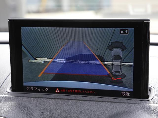 スポーツバック1.4TFSI 禁煙 スマートキー 前後センサ Bカメラ 純正MMIナビTV DVD再生Bluetooth SDカード対応 バイキセノンライト アイドルストップ 純正16アルミ スペアキー 記録簿(60枚目)