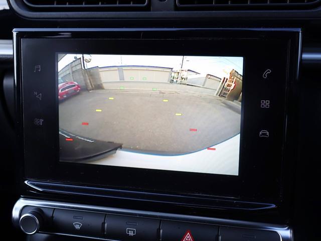 フィール 1オーナー禁煙 純正ナビ フルセグTV バックカメラ リアコーナーセンサー USB入力端子 衝突被害軽減ブレーキ 7インチタッチパネルスクリーン(11枚目)