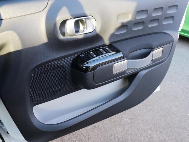 フィール 1オーナー禁煙 純正ナビ フルセグTV バックカメラ リアコーナーセンサー USB入力端子 衝突被害軽減ブレーキ 7インチタッチパネルスクリーン(22枚目)