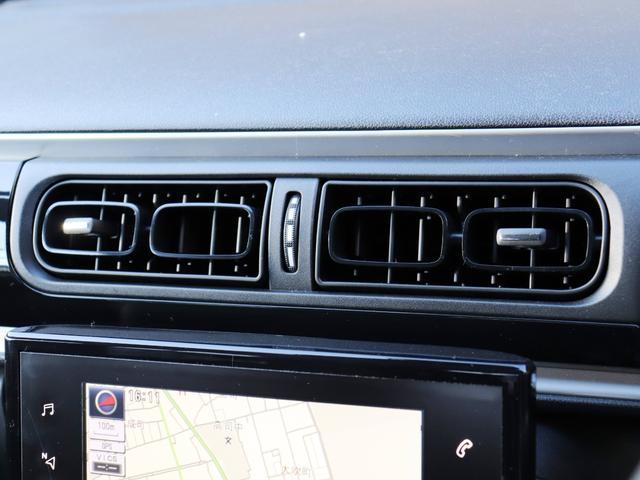 フィール 1オーナー禁煙 純正ナビ フルセグTV バックカメラ リアコーナーセンサー USB入力端子 衝突被害軽減ブレーキ 7インチタッチパネルスクリーン(32枚目)