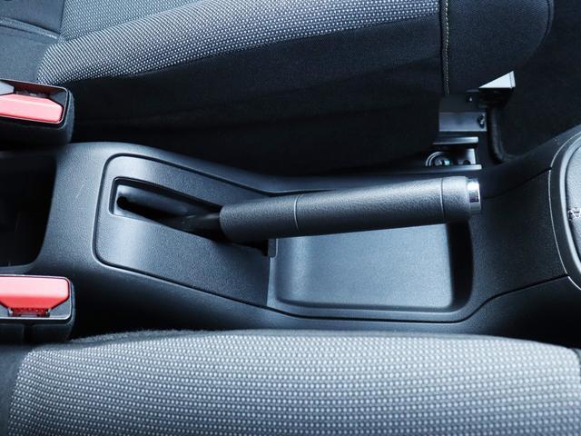 フィール 1オーナー禁煙 純正ナビ フルセグTV バックカメラ リアコーナーセンサー USB入力端子 衝突被害軽減ブレーキ 7インチタッチパネルスクリーン(34枚目)